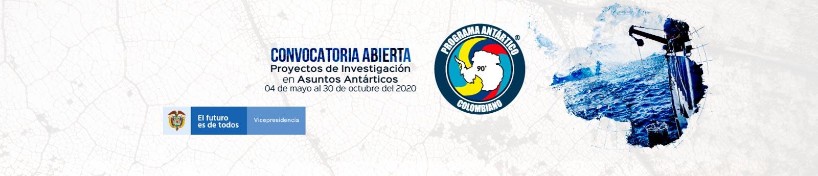 Consulte aquí los términos de referencia para la VIII Expedición Científica de Colombia a la Antártica Verano Austral 2021– 2022