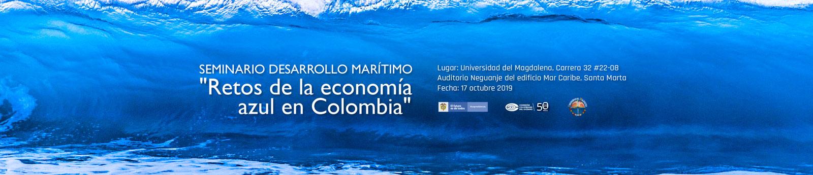 Santa Marta realizará la versión 2019 del Seminario Desarrollo Marítimo